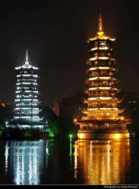 Sun and Moon Pagodas, Guilin, Guangxi, China