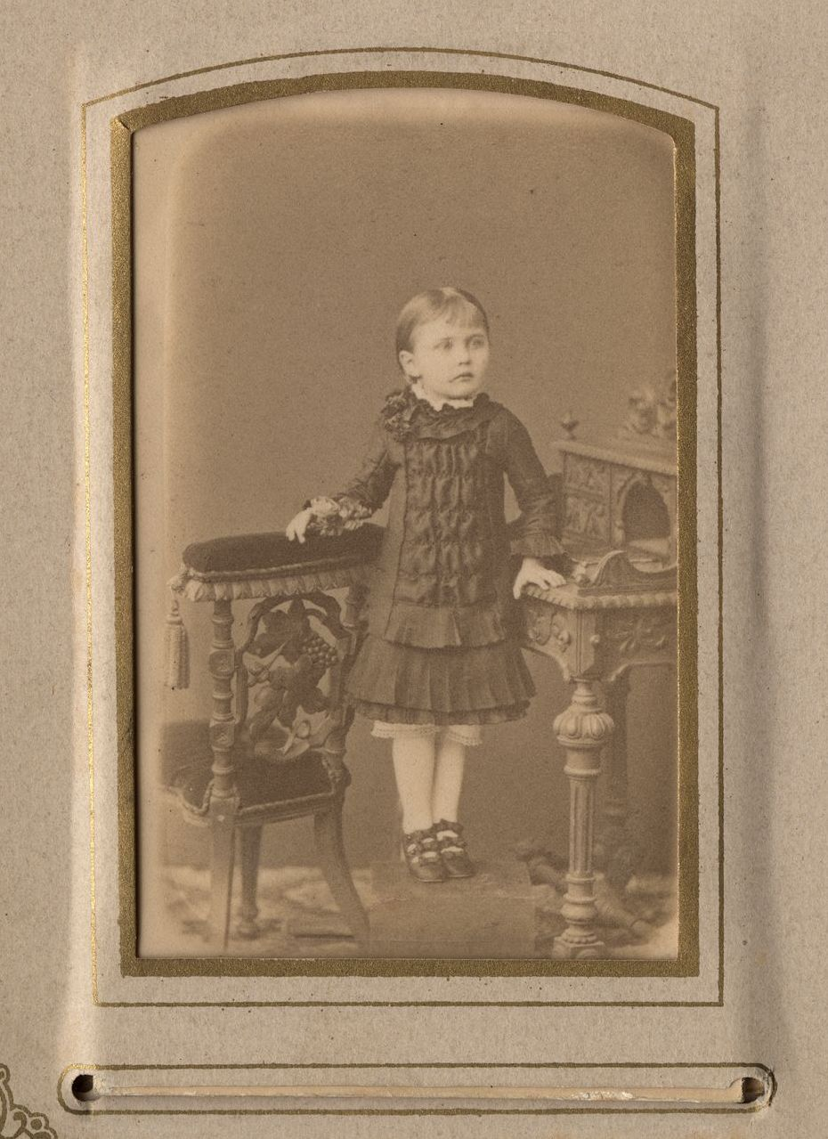 Дочь Домишкевича