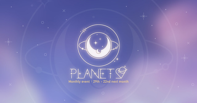 Planet29 Is Out Of This World!