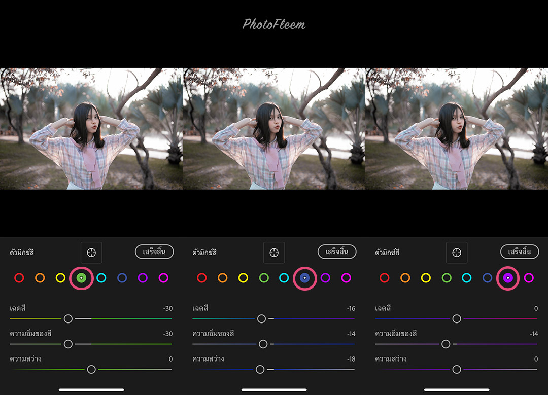 Lightroom-edit-sweet-pink-02