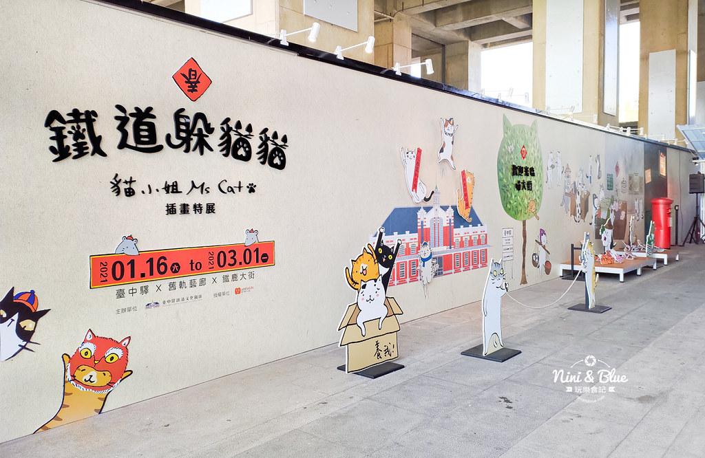 鐵道躲貓貓.台中火車站01