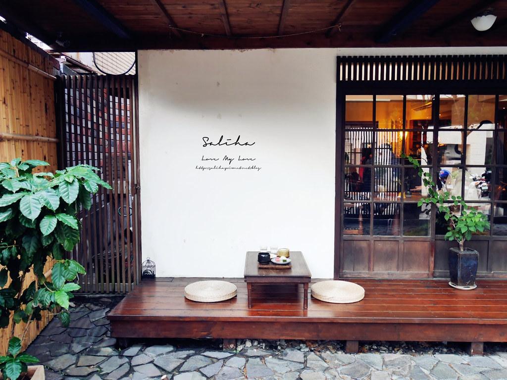 台北ig咖啡廳內湖區下午茶推薦珍珠菓子日式茶屋和果子點心甜典抹茶碧湖公園 (1)