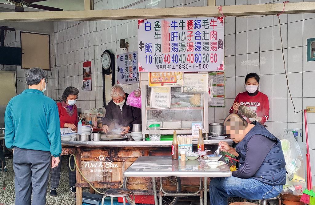 輝煌牛肉湯.北港美食09