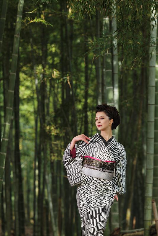 A Japanese Lady
