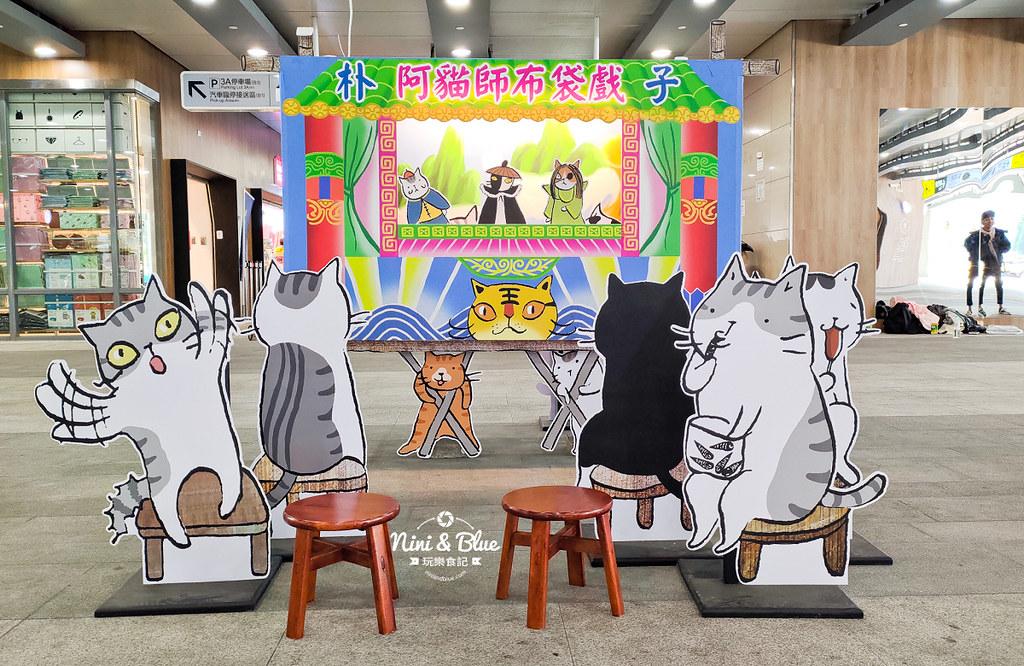 鐵道躲貓貓.台中火車站02