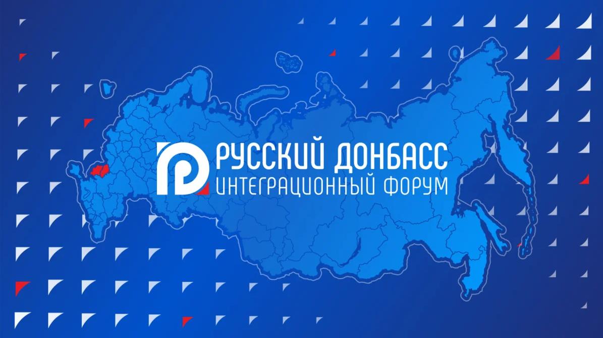 Carte du forum Donbass russe