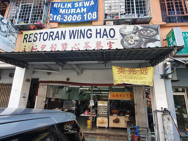 restoran wing hao