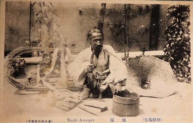 Seoul Korea vintage Korean postcard circa 1928 showing 'Cooper' at work -