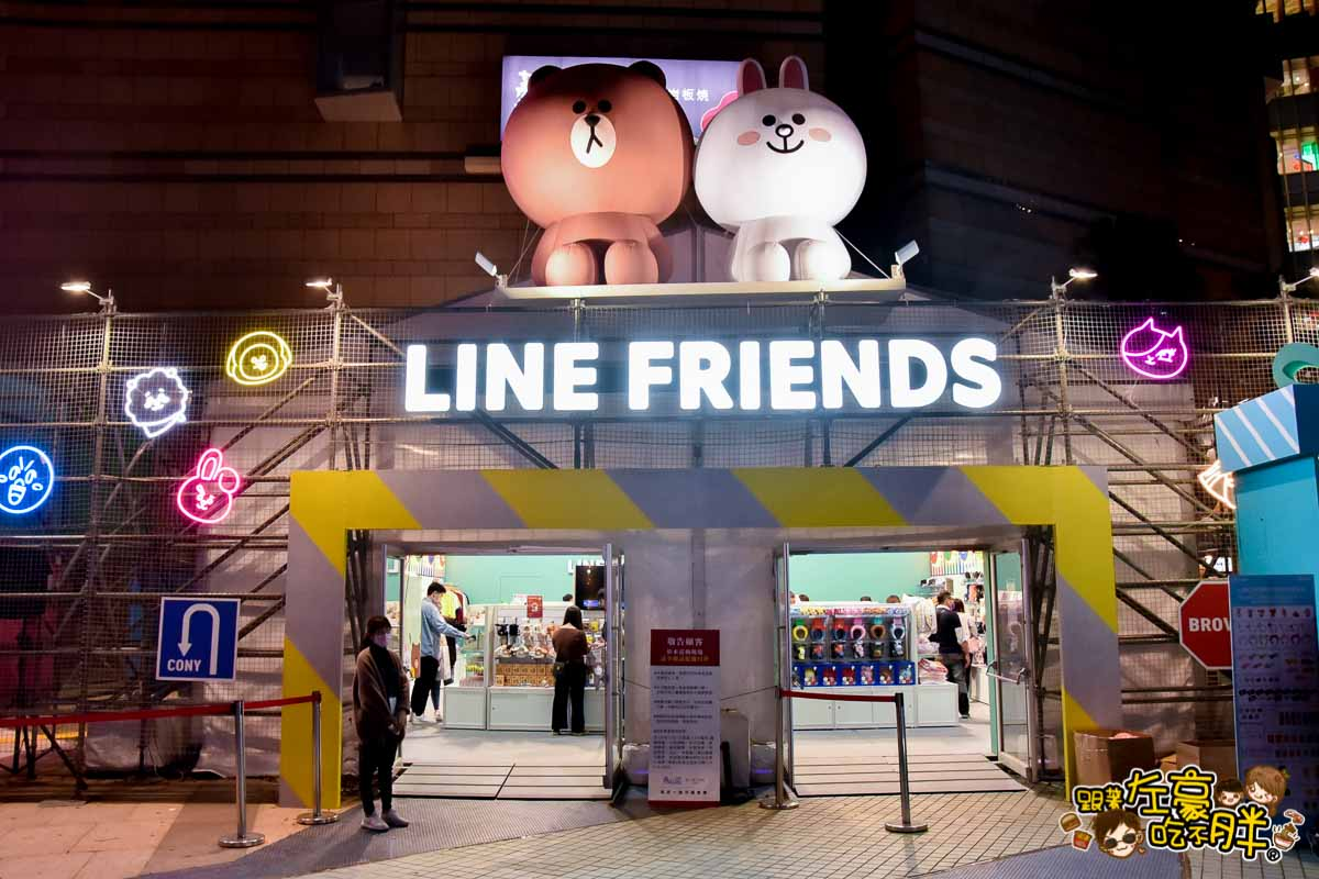 夢時代LINE展覽    -8