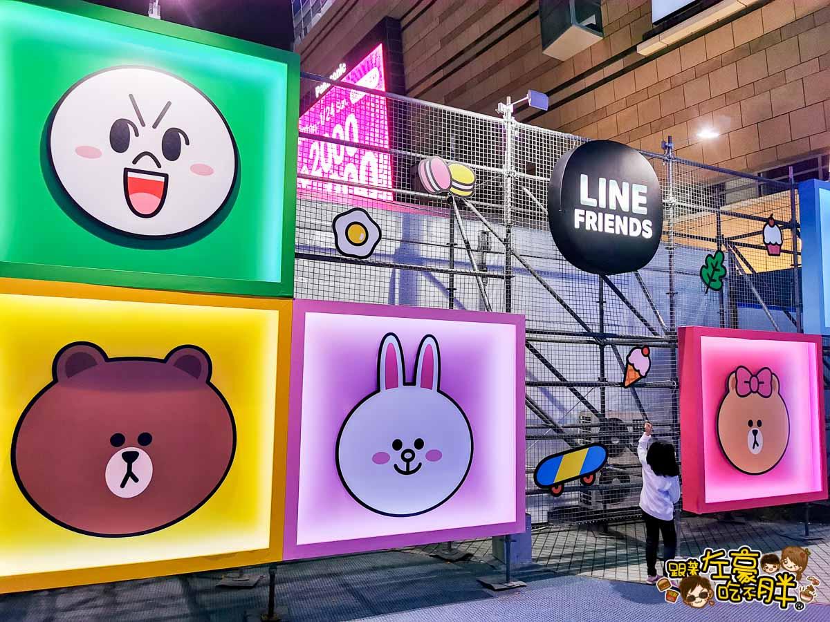 夢時代LINE展覽    -30