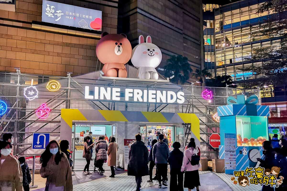 夢時代LINE展覽    -29