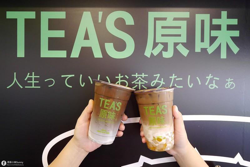 tea's原味_2021
