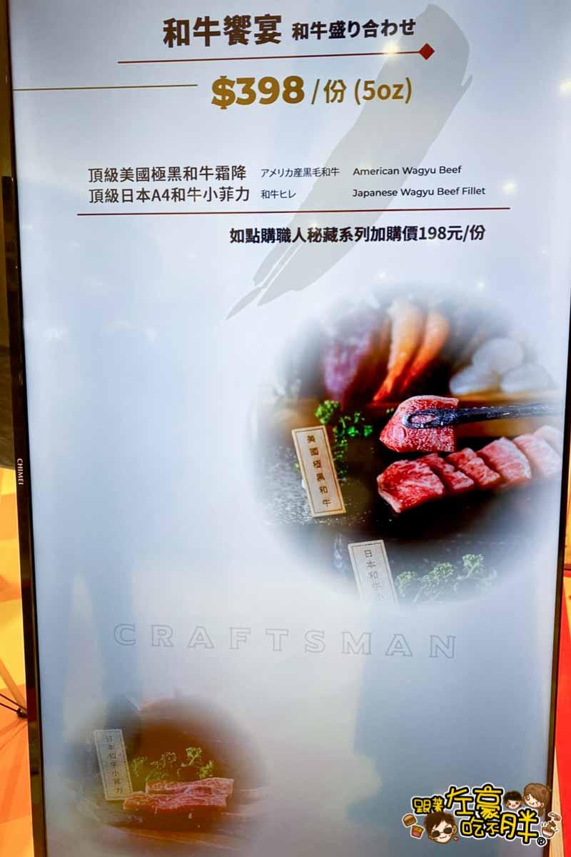 男前燒肉吃到飽 夢時代美食 -46