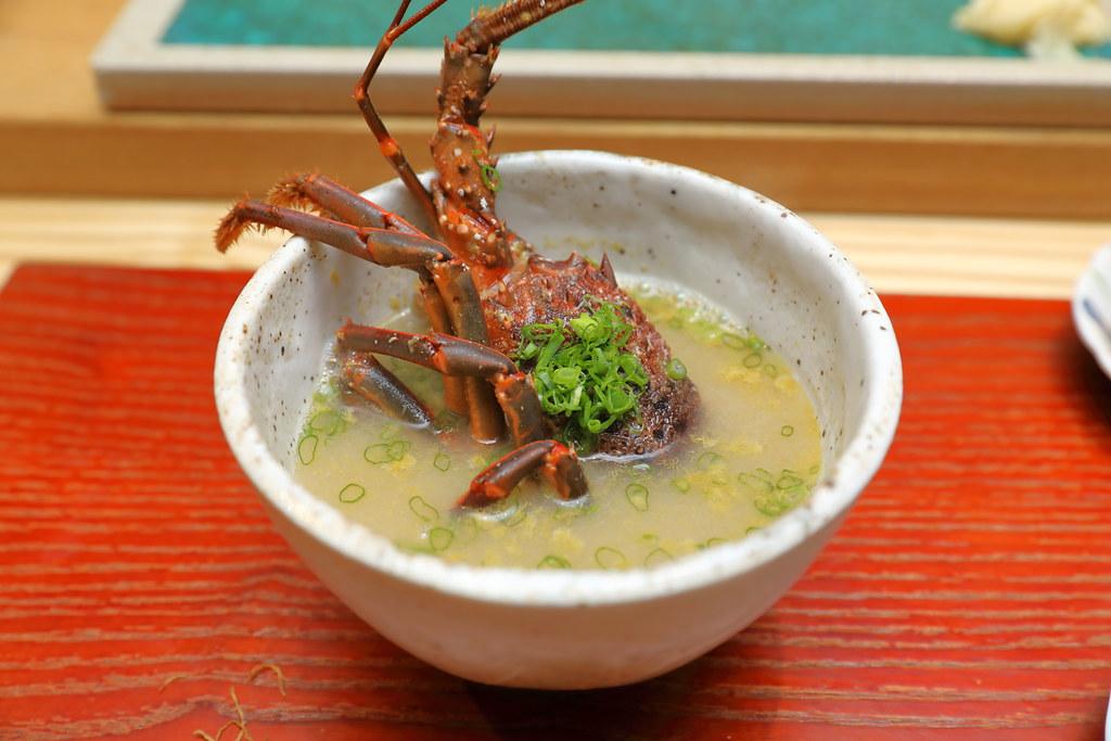 SushiJiro41