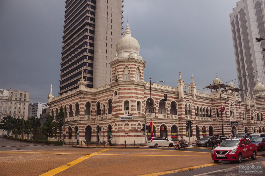 площадь Независимости Куала-Лумпур