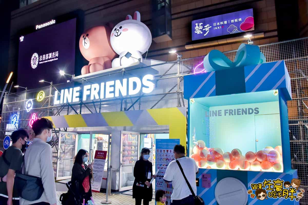 夢時代LINE展覽    -5