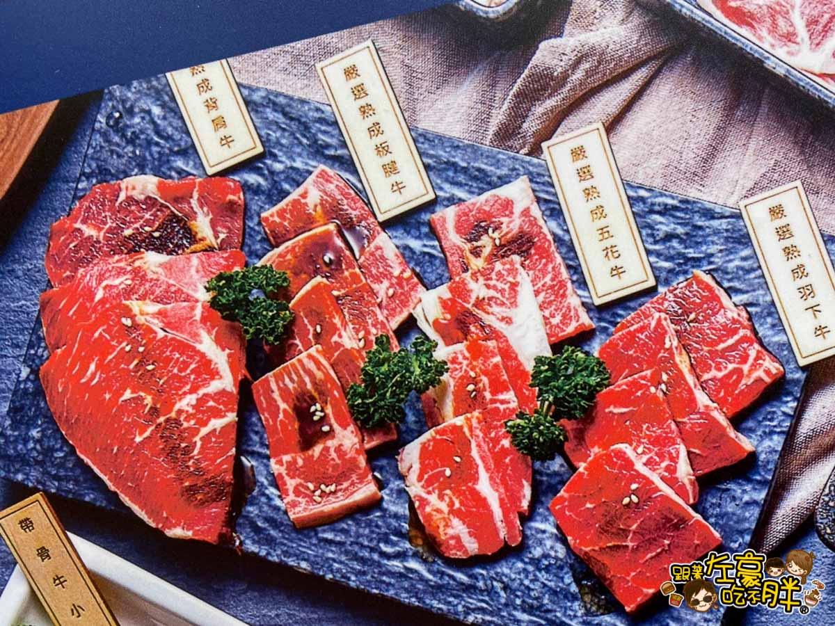 男前燒肉吃到飽 夢時代美食 -42