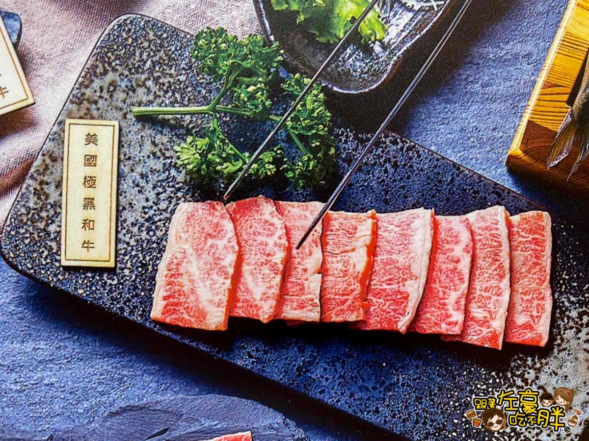 男前燒肉吃到飽 夢時代美食 -43
