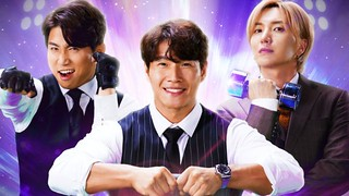 I Can See Your Voice S8 Ep.12