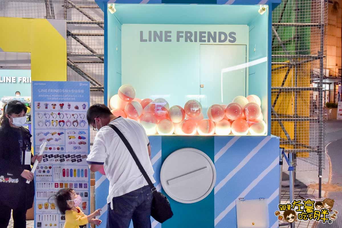 夢時代LINE展覽    -4