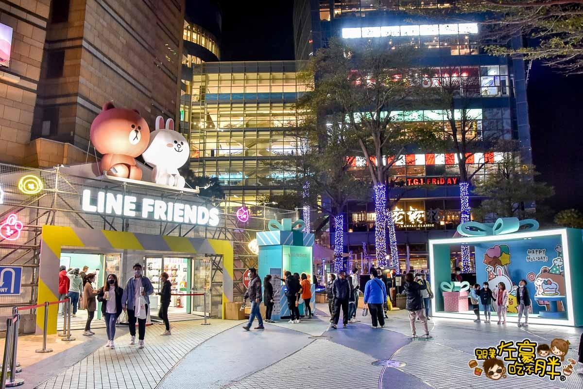 夢時代LINE展覽    -9