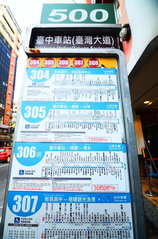 港區藝術中心公車-0001