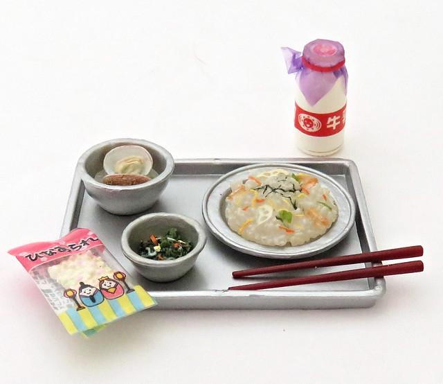 School Lunch # 6