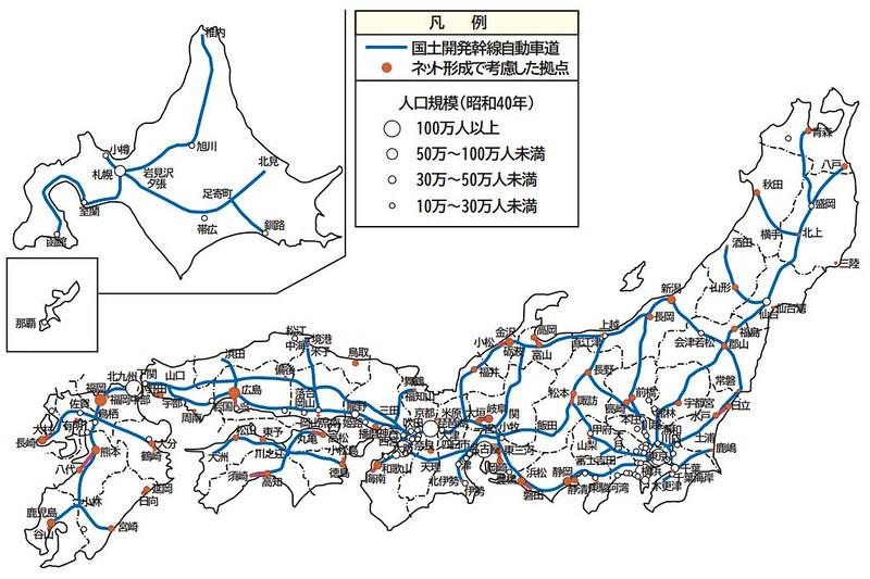 未成高速道路ネットワーク (7)