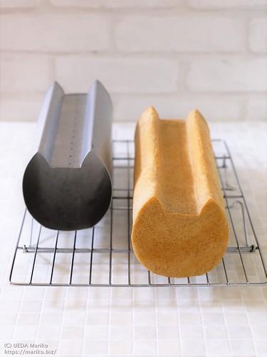 全粒粉にゃんこパン 20210129-DSCT2025 (2)