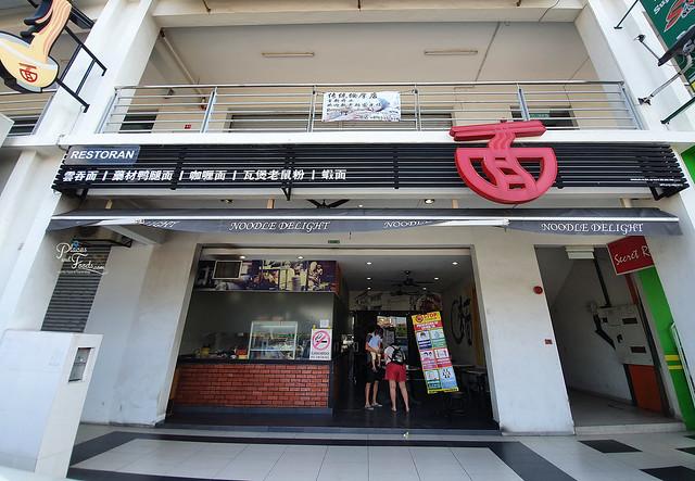 noodle delight kajang