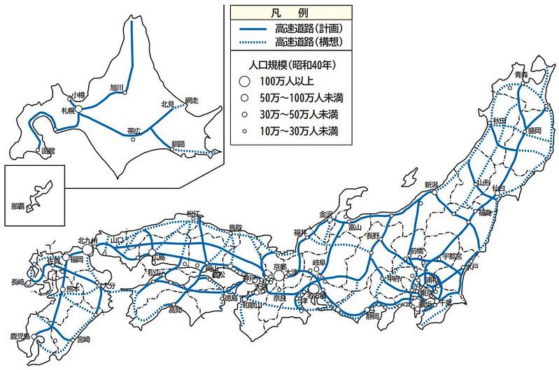 未成高速道路ネットワーク (11)