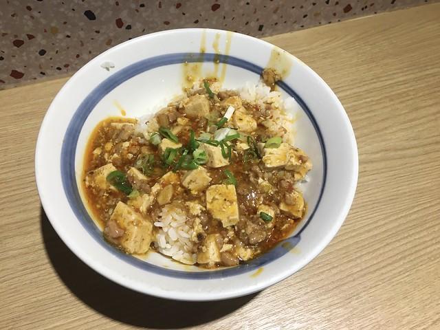 香辣麻婆丼飯 (NTD$90)