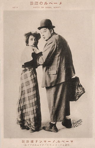 Fatty Arbuckle and Mabel Normand in Fatty and Mabel Adrift (1916)