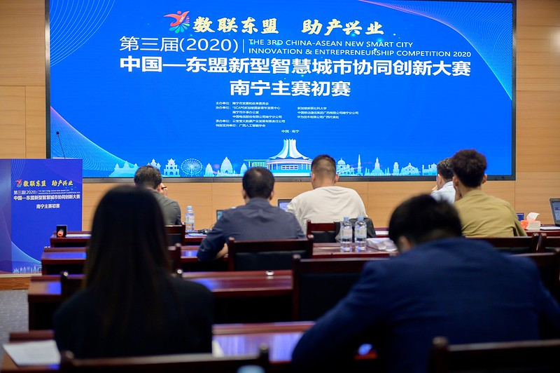 China-ASEAN New Smart City Innovation & Entrepreneurship Competition 1