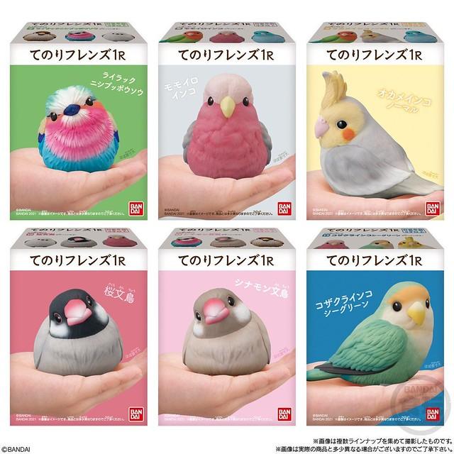 可愛小鳥們在掌心!BANDAI てのりフレンズ 手乘朋友們1 更新版