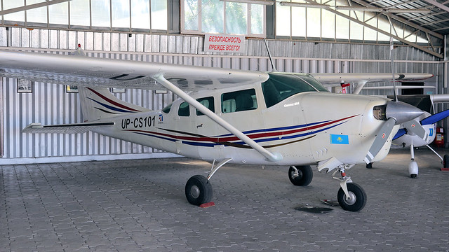 UP-CS101