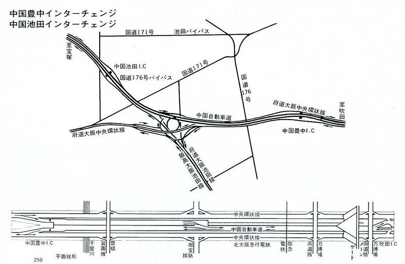 Wikipedia「中央自動車道」の変な記述を検証 (7)