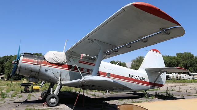 UP-A0281