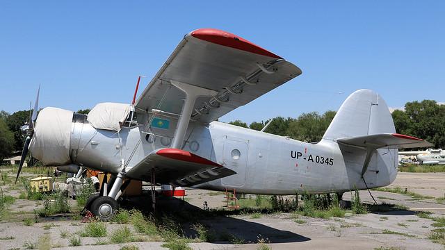 UP-A0345