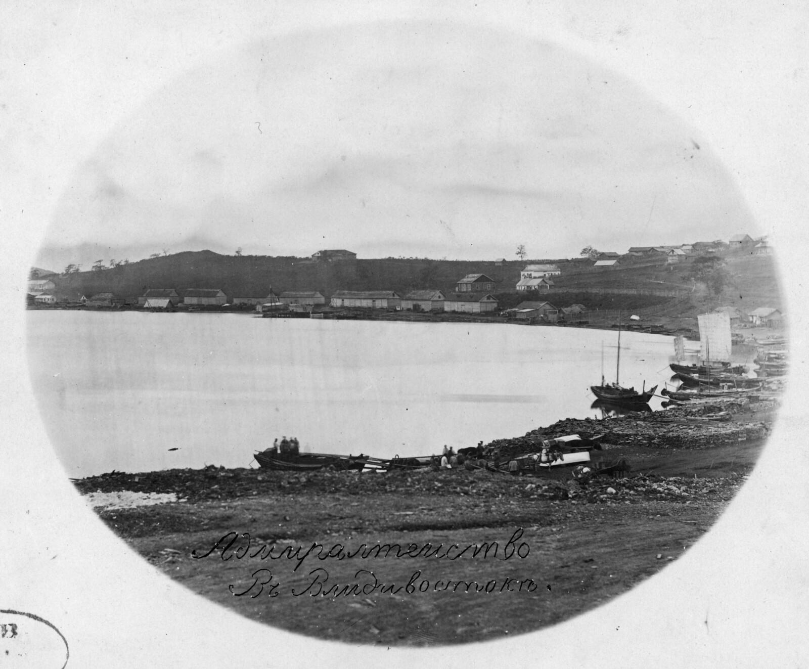 Адмиралтейство. 1865