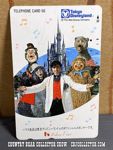 Vintage Tokyo Disneyland Country Bear Photo Phone Card - CBCS #294