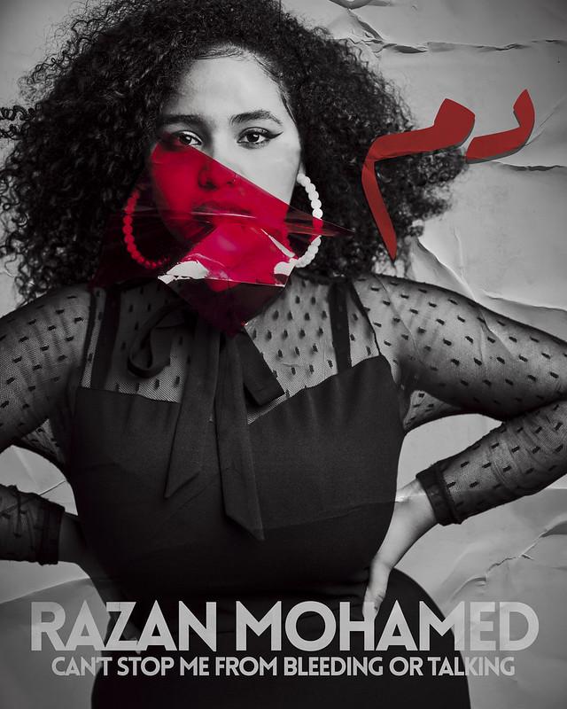 DAM - Razan Mohamed by Waleed Shah
