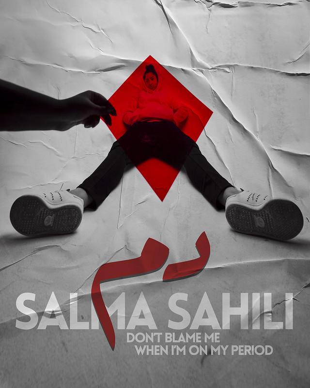 DAM - Salma Sahili by Waleed Shah