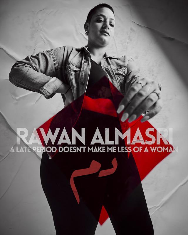 DAM - Rawan Almasri by Waleed Shah