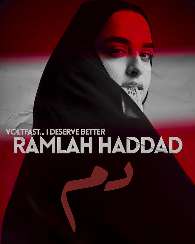 DAM - Ramlah Haddad by Waleed Shah