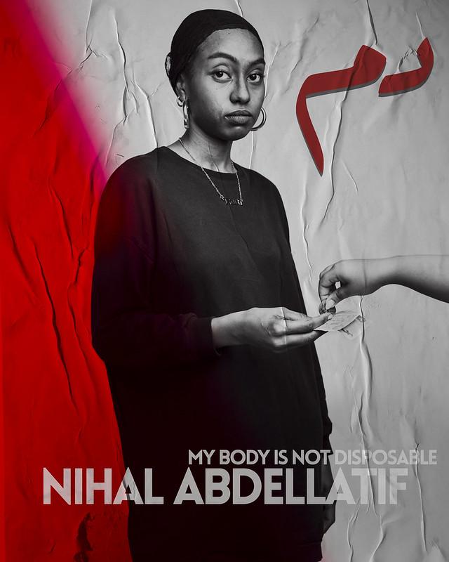 DAM - Nihal Abdellatif by Waleed Shah