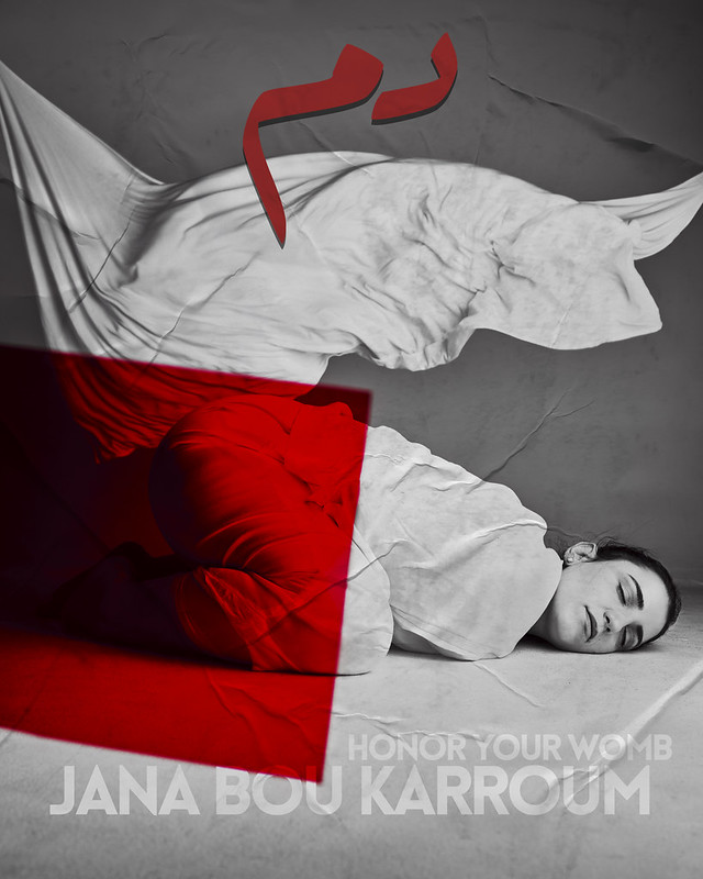 DAM - Jenna Bukarroum by Waleed Shah