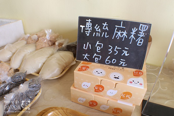 瑞盛客家米食 (32)