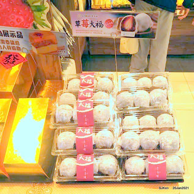 聖瑪莉「草莓大福」(Red bean & Strawberry Daifuku )at Summary bread & cake store, Taipei,Taiwan, SJKen, Jan 20, 2021.