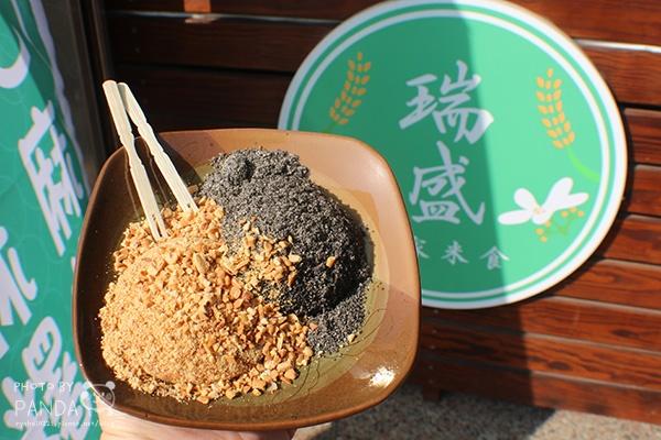瑞盛客家米食 (18)